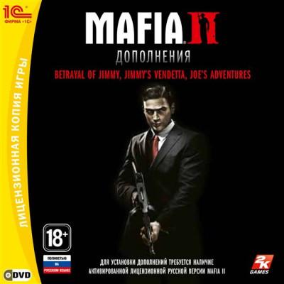 Mafia II. Дополнения [PC, Jewel, русская версия]
