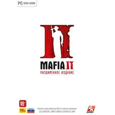 Mafia II. Расширенное издание [PC, русская версия]