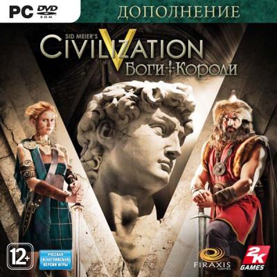 Sid Meier's Civilization V: Боги и Короли [PC, Jewel, русская версия]