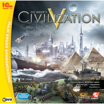 Sid Meier's Civilization V [PC, Jewel, русская версия]