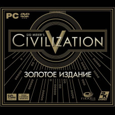 Sid Meier's Civilization V. Золотое издание [PC, Jewel, русская версия]