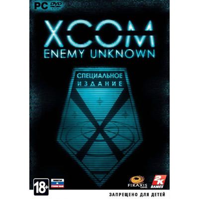 XCOM: Enemy Unknown. Специальное издание [PC, русская версия]