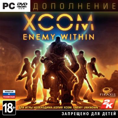 XCOM: Enemy Within [PC, Jewel, русская версия]