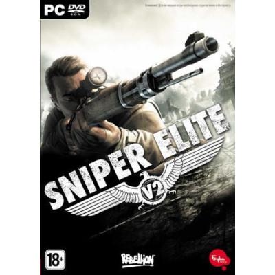 Sniper Elite V2 [PC, русская версия]