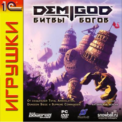 Demigod: Битвы богов [PC, Jewel, русская версия]