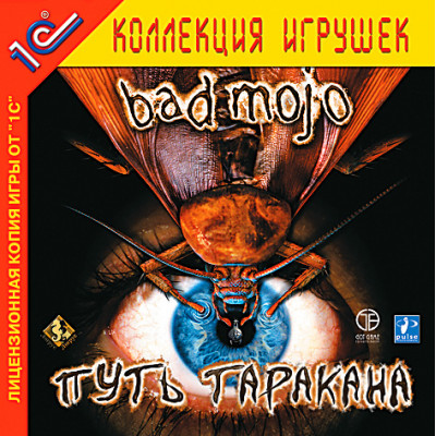 Bad Mojo: Путь таракана (1С:Коллекция игрушек) [PC, Jewel, русская версия]