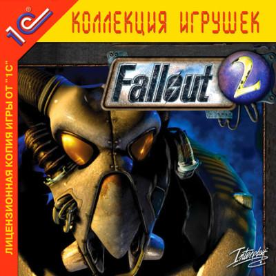 Fallout 2 (1С:Коллекция игрушек) [PC, Jewel, русская версия]