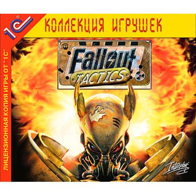Fallout Tactics (1С:Коллекция игрушек) [PC, Jewel, русская версия]