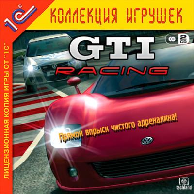 GTI Racing (1С:Коллекция игрушек) [PC, Jewel, русская версия]