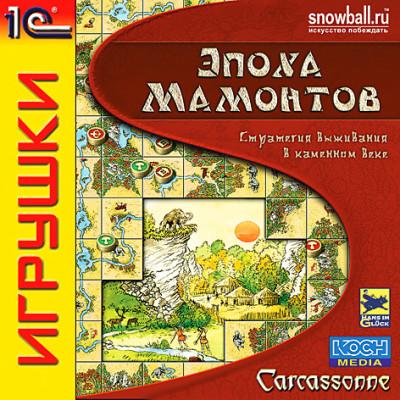 Carcassonne 2: Эпоха мамонтов (1С:Snowball ИГРУШКИ) [PC, Jewel, русская версия]