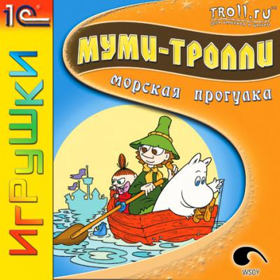 Муми-Тролли: Морская прогулка (1С:Snowball ИГРУШКИ) [PC, Jewel, русская версия]