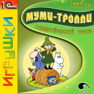 Муми-тролли: Таинственный гость (1С:Snowball ИГРУШКИ) [PC, Jewel, русская версия]