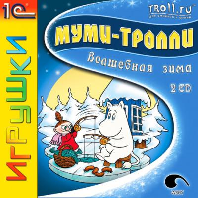 Муми-тролли: Волшебная зима (1С:Snowball ИГРУШКИ) [PC, Jewel, русская версия]