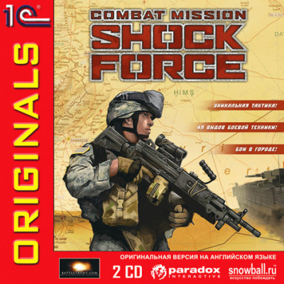 Combat Mission Shock Force (1С:Snowball ORIGINALS) [PC, Jewel, русская версия]