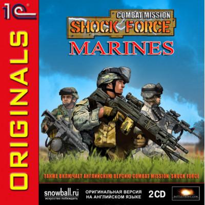 Combat mission: Shock Force-Marines (1С:Snowball ORIGINALS) [PC, Jewel, английская версия]