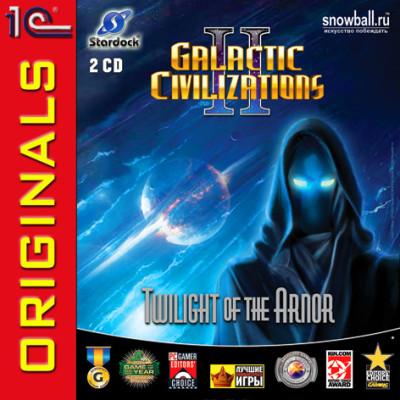 Galactic Civilization 2: Twilight of the Arnor (1С:Snowball ORIGINALS) [PC, Jewel, русская версия]