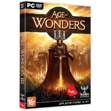 Age of Wonders III [PC, русские субтитры]