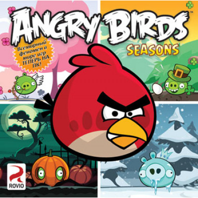 Angry Birds: Seasons [PC, Jewel, русская версия]