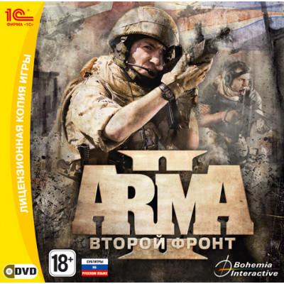 Arma II: Второй фронт [PC, Jewel, русские субтитры]