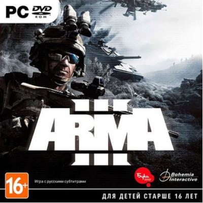 Arma III [PC, Jewel, русские субтитры]