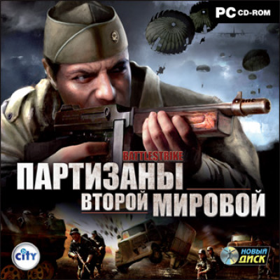 Battlestrike: Партизаны Второй мировой [PC, Jewel, русская версия]