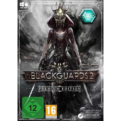 Игра для PC Blackguards 2. Premium Edition (европейская версия)