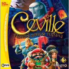 Ceville: Похождения тирана [PC, Jewel, русская версия]