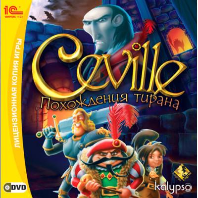 Игра для PC Ceville: Похождения тирана (русская версия)