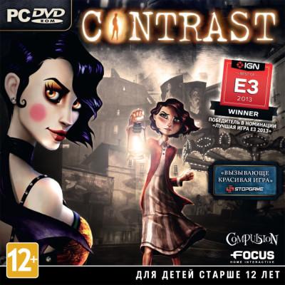Contrast [PC, Jewel, русские субтитры]