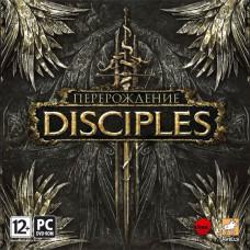 Disciples: Перерождение [PC, Jewel, русская версия]