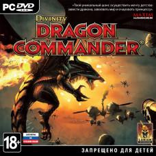 Divinity: Dragon Commander [PC, Jewel, русские субтитры]