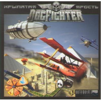 Игра для PC DogFighter: Крылатая ярость (русская версия)