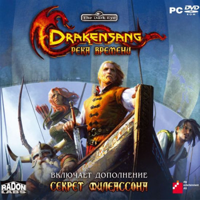 Drakensang: Река времени [PC, Jewel, русская версия]