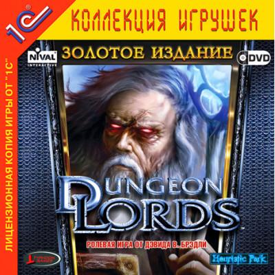 Dungeon Lords. Золотое издание (1С:Коллекция игрушек) [PC, Jewel, русская версия]