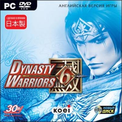 Dynasty Warriors 6 [PC, Jewel, английская версия]