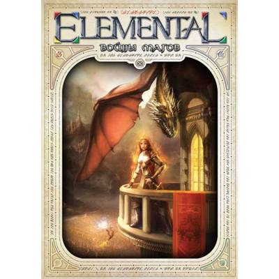 Elemental: Войны магов. Коллекционное издание [PC, русская версия]
