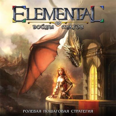 Elemental: Войны магов [PC, Jewel, русская версия]