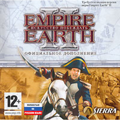 Empire Earth II: Искусство побеждать [PC, Jewel, русская версия]