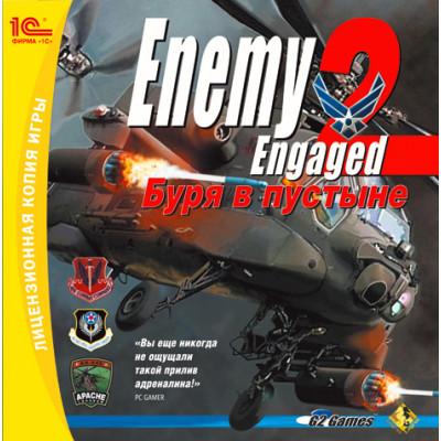 Enemy Engaged 2: Буря в пустыне [PC, Jewel, русская версия]
