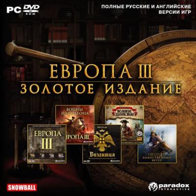 Европа III. Золотое издание [PC, Jewel, русская версия]