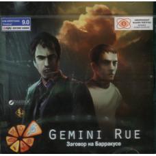 Gemini Rue: Заговор на Барракусе [PC, Jewel, русская версия]