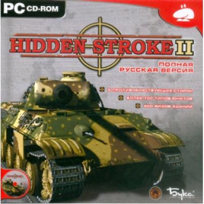 Hidden Stroke 2 [PC, Jewel, русская версия]