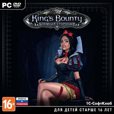Игра для PC King's Bounty: Темная сторона (русская версия)