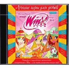 Волшебный мир Winx: Выпуск 1 - 6 в 1 (Лучшие Игры для Детей) [PC, Jewel, русская версия]