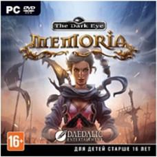 Memoria [PC, Jewel, русские субтитры]
