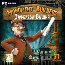 Monument Builders: Эйфелева башня [PC, Jewel]