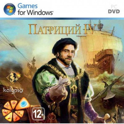 Патриций IV [PC, Jewel, русская версия]