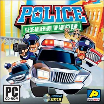 Police: Безбашенное правосудие [PC, Jewel]