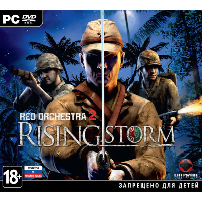 Red Orchestra 2: Rising Storm [PC, Jewel, русские субтитры]