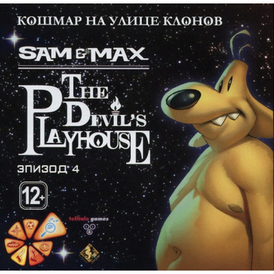 Sam & Max: The Devil's Playhouse Эпизод 4: Кошмар на улице клонов [PC, Jewel, русская версия]